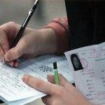 در پی زلزله اخیر , برگزاری آزمون استخدامی کل کشور لغو شد