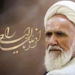 احمدینژاد و جنتی در مراسم ترحیم آیتالله حائری شیرازی