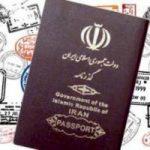 نظر شورای نگهبان درباره عوارض خروج از کشور