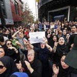 هشدار استانداری تهران درباره برگزاری تجمع در پایتخت!