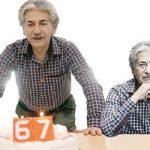 جشن تولد ۶۷ سالگی آقای حکایتی!