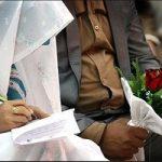 وام ازدواج به ۱۵ میلیون تومان افزایش مییابد!