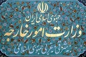 دیپلمات ایرانی در آلمان شهید شد!