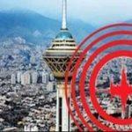 احتمال وقوع زلزله ۷ ریشتری در تهران ۲ برابر شد!