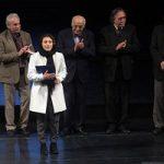 مراسم اختتامیه سی و سومین جشنواره موسیقی فجر