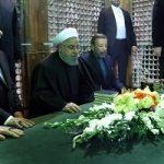 رئیسجمهور و اعضای دولت در حرم مطهر امام خمینی(ره)