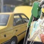 واکنش کدخدایی به احتمال افزایش عوارض خروج و قیمت بنزین!
