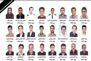 زمان انتقال پیکر جان باختگان سانچی به ایران