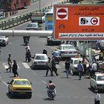 طرح جدید ترافیک تصویب شد