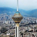 تصویری دیدنی از تهران یخ زده از فراز برج میلاد!