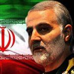 درخواست از سردارسلیمانی: با جوانی که پرچم ایران را آتش زد ملاقات کنید….