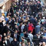 سن امید به زندگی در ایرانیان افزایش یافت!