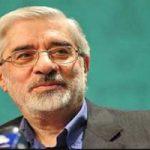 خبر درگذشت میرحسین موسوی صحت دارد؟!