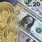 قیمت طلا , سکه و ارز امروز یکشنبه ۹۶/۱۱/۱