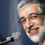 حدادعادل: کنگره آمریکا هم نگران فیلتر تلگرام در ایران شد!