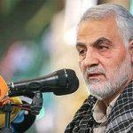 واکنش سردار سلیمانی به آتشزدن پرچم ایران!