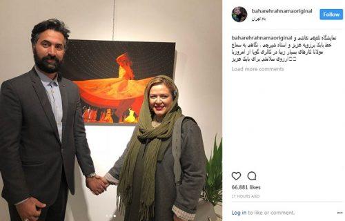 بهاره رهنما و همسرش در نمایشگاه