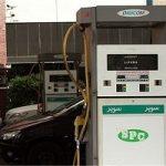 افزایش قیمت بنزین و گازوئیل منتفی شد