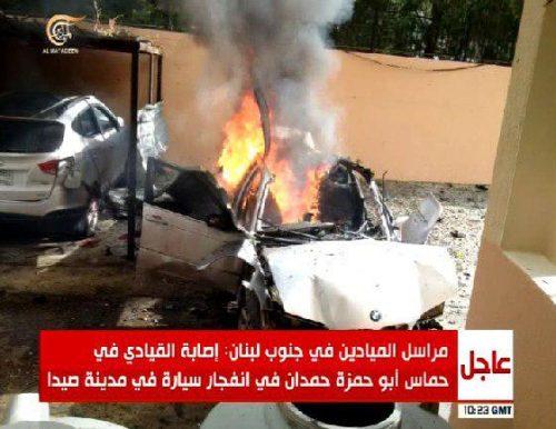 انفجار خودرو در لبنان