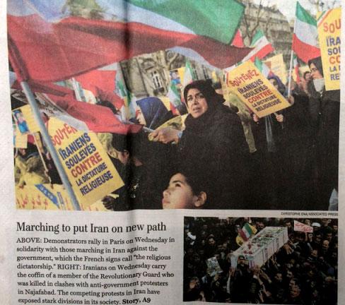 تصاویر جعلی از اعتراضهای ایران