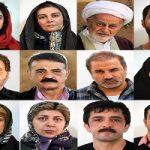 گریم متفاوت بازیگران در فیلم جدید لطیفی | بازیگر خانه سبز در نقش روحانی