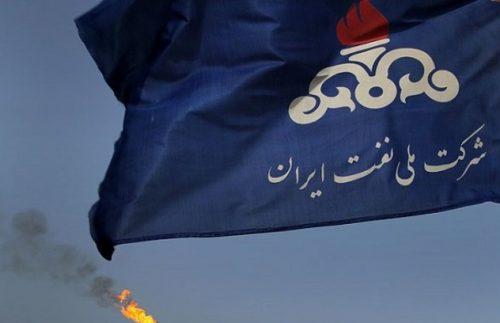 اختلاس در شرکت ملی نفت