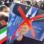 تصاویری از راهپیمایی مردم قم در اعتراض به اغتشاش های اخیر !