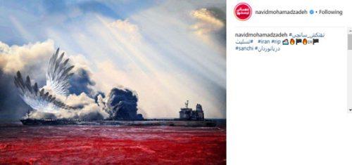 واکنش هنرمندان به حادثه سانچی