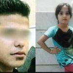 قاتل ستایش قریشی پنج شنبه اعدام میشود