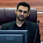 وزارت ارتباطات داغدار شد!