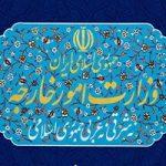 بیانیه مهم وزارت خارجه ایران درباره تحریمهای جدید آمریکا!
