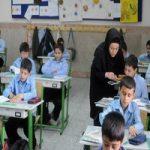 ممنوعیت تدریس زبان انگلیسی در مدارس ابتدایی