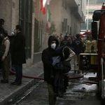 پایان عملیات اطفای حریق ساختمان وزارت نیرو