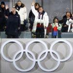 مراسم افتتاحیه المپیک زمستانی ۲۰۱۸ پیونگ چانگ