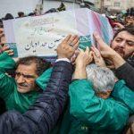 تشییع پیکر شهید خیابان پاسداران؛ محمدحسین حدادیان