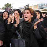 تشییع شهید نفتکش سانچی در اصفهان