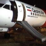 تقدیر از خلبان هواپیمای سانحه دیده در مشهد
