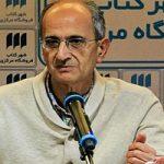 جزئیات خودکشی کاووس سیدامامی در زندان اوین