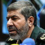 روایت جدید سپاه از حمله به نهاد ریاست جمهوری