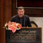علی دایی سفیر بیماریهای نادر شد