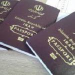 عوارض خروج از کشور برای سفرهای زیارتی ثابت ماند!