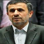 جای خالی احمدینژاد در جلسه امروز مجمع