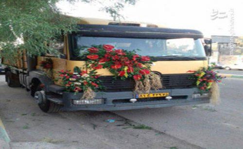ماشین عروس کردن کامیون