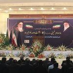 از دختر امام تا آقای وزیر در مراسم نمادین ورود امام (ره) به ایران