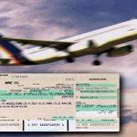 مسافر جامانده از پرواز یاسوج: گفتند بلیت تمام شده!