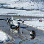 واکنش نماینده یاسوج به خطرناک بودن فرودگاه و خاموشی مکانیاب هواپیما