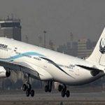 هشدار مجلس به مسئولان هواپیمایی: استعفا بدهید!