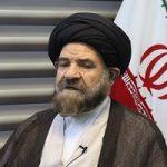 واکنش صریح عضو خبرگان به کشف حجاب دختران در تهران!