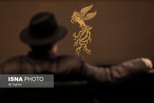 پخش زنده اختتامیه جشنواره فجر از شبکه آی فیلم