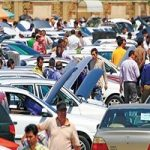 ۱۰ خودرویی که ارزان شدند+ جدول قیمت